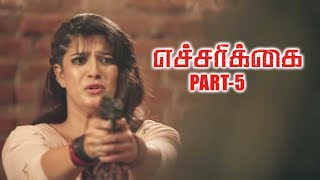 Echarikkai Tamil Movie Part 5 | Sathyaraj, Varalaxmi, Kishore, Yogi Babu | KM Sarjun
