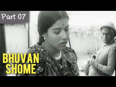 Xxx Mp4 Bhuvan Shome Part 07 08 Cult Classic Groundbreaking Indian Film Narrated By Amitabh Bachchan 3gp Sex