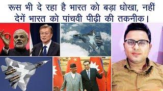 TOP 3   रूस भी दे रहा है भारत को बड़ा धोखा...तकनीक साझा करने से किया मना - Defense Update