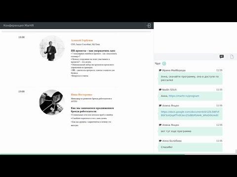 Xxx Mp4 Алексей Горбунов Senior Consultant SQ Team HR проекты – как упорядочить хаос 3gp Sex