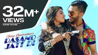 Pasand Jatt Di Full Song | GITAZ BINDRAKHIA | Bunty Bains | Desi Crew | Latest Punjabi Song 2016