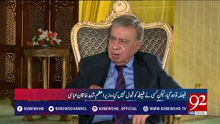 Who is involved in Balochistan conspiracy, as said by minister PMLN? - 18 January 2018