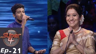 Super 4 I Ep 21 - An impossible prediction of Sayanth I Mazhavil Manorama