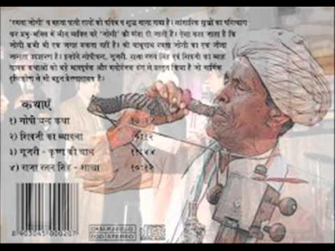 Xxx Mp4 Non Stop Hazara Singh Ramta All Best Ramta Song 3gp Sex