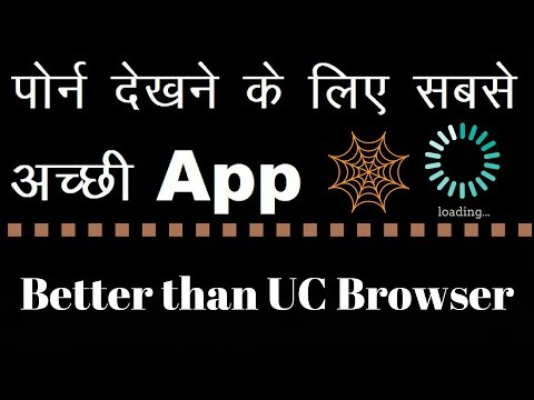 Xxx Mp4 Best Browser To Watch Porn Fastest Private Browsing App पोर्न देखने के लिए सबसे अच्छी App 3gp Sex