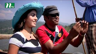 FnF - Bangla Natok | Episode 5 | Mosharraf Karim, Shokh, Sumaiya Shimu, Sumon | Bangla Drama