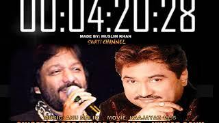 BARSAAT KE MAUSAM MEIN ( Singers, Kumar Sanu & Roop Kumar Rathod )