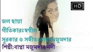 Latest Bangla Music Video , New HD Music Video 2016, new hd music video