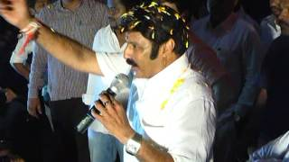 Hero Balakrishna Rajamandri road show  Lejand success tour in Rajamandri town