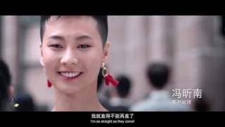 Dove China - My hair, it has to be my way