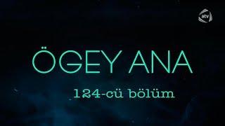 Ögey Ana (124-cü bölüm)