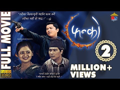 Xxx Mp4 FANKO फन्को New Nepali Movie 2016 2073 BS Ft Saugat Malla Dayahang Rai Keki Adhikari 3gp Sex