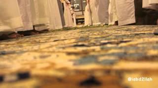 عبدالعزيز الزهراني سورة القيامة تلاوة عراقيه حزينة ومبكية تهجد ليلة ٢٩