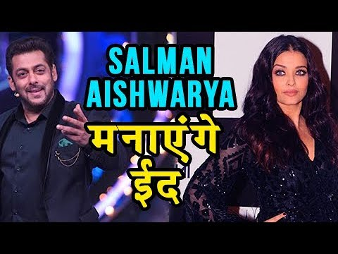 Xxx Mp4 Salman Khan And Aishwarya Rai BIG CLASH FIGHT On Eid 2018 3gp Sex
