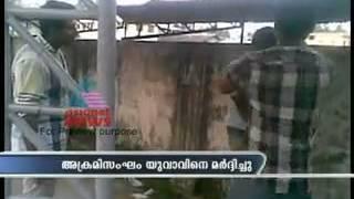 Sathachara police kayamkulam