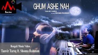 Ghum Ashe Nah - Tanvir Tareq ft Shoma Rahman || Bangla Song || Studio Version