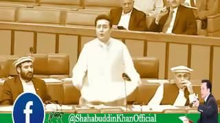 Shahabuddin khan on the floor of national assembly.