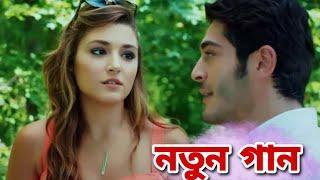 Priyo Tomar Jonno | প্রিয় তোমার জন্য | New Song 2020 | New Bangla Song | New Music Video