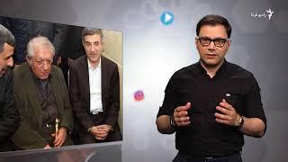 کاربران ایرانی در سوگ آقای بازیگر