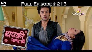 Thapki Pyar Ki - 26th January 2016 - थपकी प्यार की - Full Episode (HD)