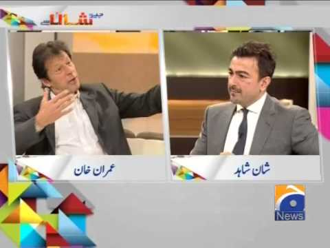 Xxx Mp4 Geo Shaan Say Exclusive Interview With Imran Khan Part 3 3gp Sex