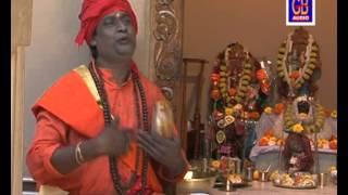 Bengali Devotional Song | Tora Dekhbi Jodi Aay | Nantu Kahar & Manu Dey