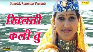 Haryanvi Hot Songs - Khilti Kali Tu   Naya Jugad   Naresh Narsi, Minakshi Panchal