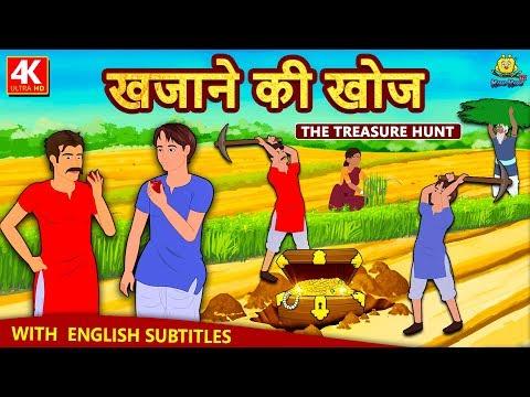 Xxx Mp4 खजाने की खोज Hindi Kahaniya For Kids Stories For Kids Moral Stories Koo Koo TV Hindi 3gp Sex