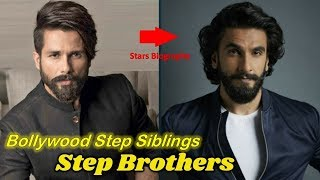 Step Sisters and Brothers in bollywood|10 Real Life Step sister brother|step siblings|StarsBiography