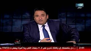 المصرى أفندى| دعوة للتصويت للنجم محمد صلاح المتألق فى ملاعب انجلترا