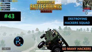 [Hindi] HACKG MOBILE | DESTROYING HACKERS(CHEATERS) SO MANY CHEATERS IN PUBG