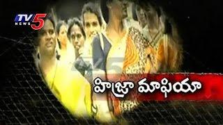 Fake Hijras Mafia Hulchul In Hyderabad | Police Negligence In Preventing Fake Hijras | TV5 News