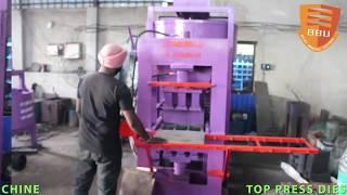 Top Press Diesel Fly Ash Bricks Making Machine, 9861106411, Balasore- odisha