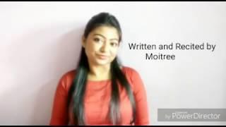 Bangla - Pohela Boishakh e Amar Kobita