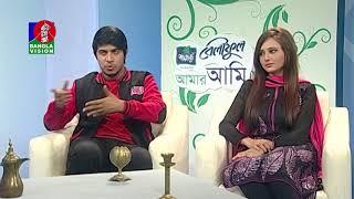 Amar Ami | Tausif & Sabila | BanglaVision Program | Ep- 537
