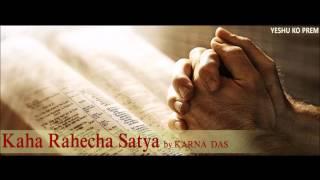 christ bhajan Kaha Rahechha by Karna Das  Nepali Christian Song
