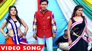 आज ले ना कहले केहू छिनार - Hate You Sajanawa Holi Me - Pritam Pyare - Bhojpuri Hot Holi Songs 2017