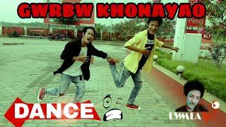 Gwrbw khonayao ma dong | lwmla vai choreography | Dance cover | @lwmla vai 2018