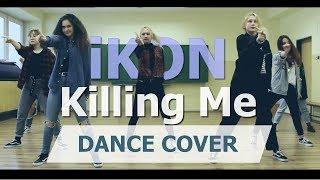 iKON - KILLING ME(죽겠다) | YX | Dance Cover