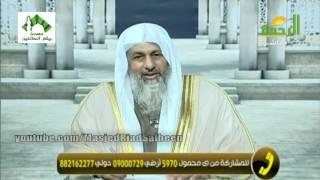 فتاوى الرحمة - للشيخ مصطفى العدوي 9-1-2017
