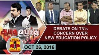 (26/10/2016) Ayutha Ezhuthu | Debate on TN