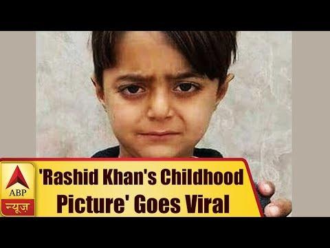 Xxx Mp4 IPL 2018 Sensational Cricketer Rashid Khan S Childhood Picture Is Going Viral ABP News 3gp Sex
