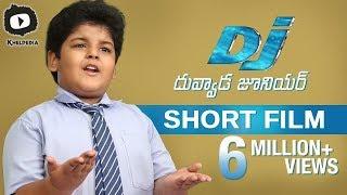 Dj Allu Arjun FAN as Dj Duvvada Junior | Dj Duvvada Junior Latest 2017 Telugu Short Film | Khelpedia