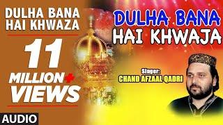 दूल्हा बना है ख्वाजा Audio : DULHA BANA HAI KHWAZA  CHAND AFZAAL QADRI  T-Series Islamic Music