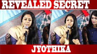 Jyothika Revealed The Secret I அதிர்ந்து போன படக்குழுவினர் I Cinema5D