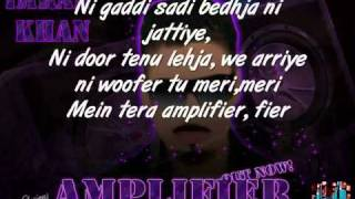Amplifier - Lyrics