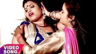 भतार भकचोनहरा - Bhatar Bhakchonhra - Bhatar Bhakchonhra - Rekha Singh - Bhojpuri Hot Songs 2017 new