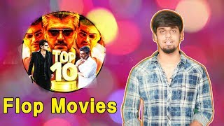 Top 10 Flop Movies Of Thala Ajith : Vivegam Is Not ? | A Must Watch Video For True Ajith  Fans