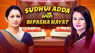 Farhana Nisho with Bipasha Hayat