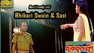 Best Odia jatra Comedy Jodi Bhikari-Sasi